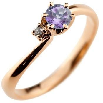 春のコレクション 指輪 レディース リング アメジスト ダイヤモンド ピンクゴールドk18 18金 ダイヤ, Bonenfant 04674538