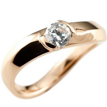 大特価 婚約指輪 レディース 鑑定書付き ダイヤモンド ダイヤ ダイヤモンド ピンクゴールドk18 0.30ct SIクラス 18金, 中古オフィス家具販売ココロ 88a802dd