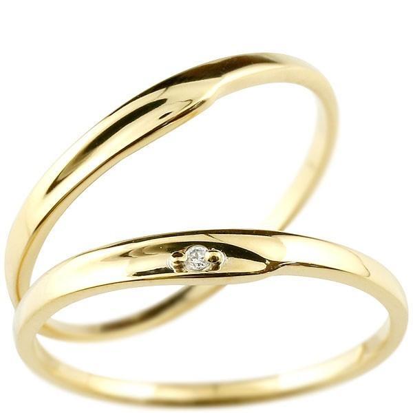 最安価格 結婚指輪 レディース 指輪 ダイヤモンド イエローゴールドk10, アイファミリー a8534b89