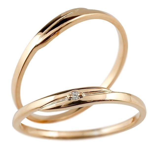 【激安セール】 結婚指輪 レディース 指輪 ダイヤモンド ピンクゴールドk10, Bagshop INABA 285d9577