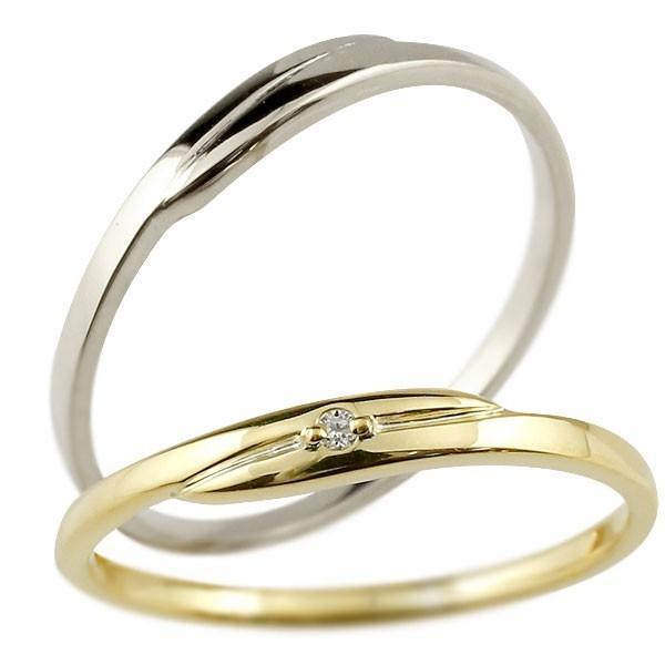 最高級 結婚指輪 レディース 指輪 ダイヤモンド イエローゴールドk10 ホワイトゴールドk10, アサヒカルピスウェルネスショップ 8b2c37d3