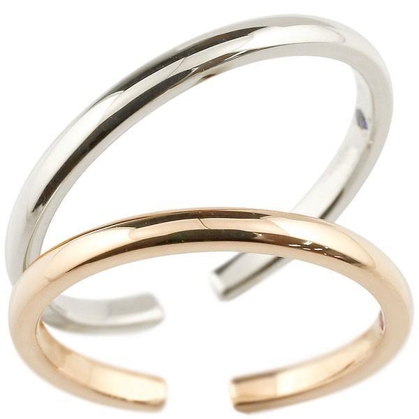 18金 18k プラチナ ペア トゥリング ペアリング ピンクゴールドk18 結婚指輪 マリッジリング フリーサイズリング 指輪 天然石 結婚式 ストレート 送料無料