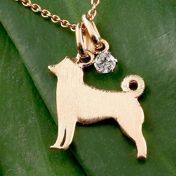 新品同様 ネックレス メンズ 犬 ダイヤモンド 柴犬 ピンクゴールドk18 18金 チェーン, フィッシングみちばた 5a298d05