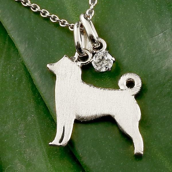 【高知インター店】 ネックレス メンズ 犬 犬 ダイヤモンド ダイヤモンド 柴犬 ホワイトゴールドk10 ネックレス 犬 チェーン, シャルルオンラインショップ:8dd4d1a0 --- airmodconsu.dominiotemporario.com
