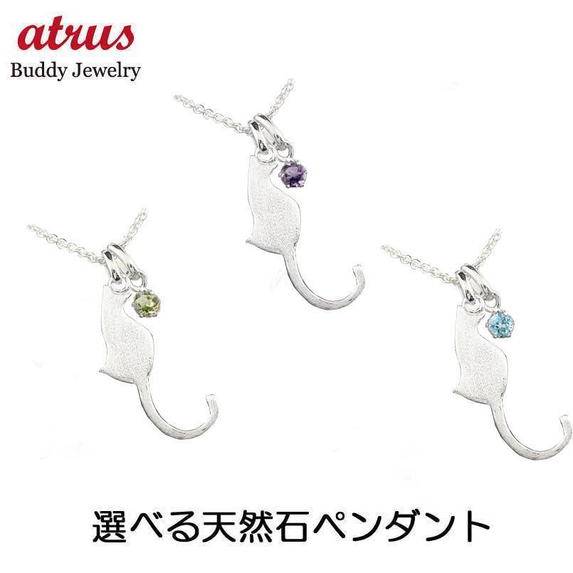 最も信頼できる ネックレス メンズ 猫 ダイヤモンド メンズ ホワイトゴールドk10 ネックレス チェーン チェーン, LOWYA(ロウヤ):d8210f6b --- airmodconsu.dominiotemporario.com