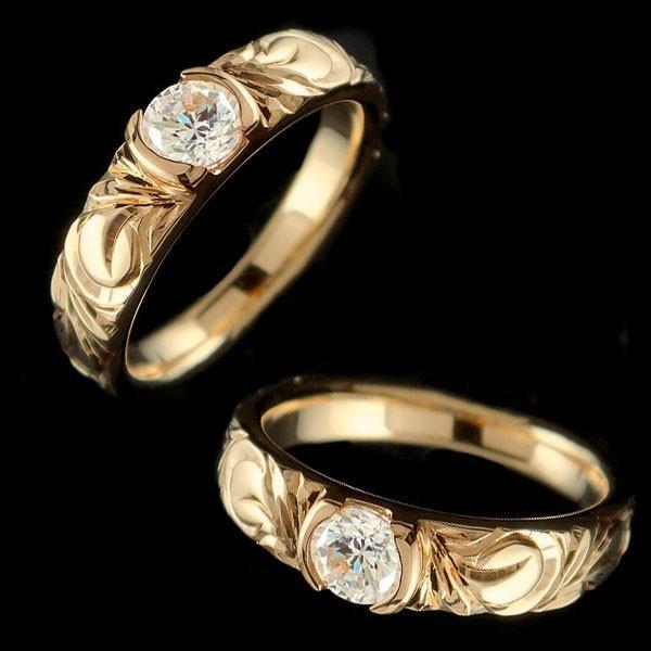 正式的 結婚指輪 レディース VS 指輪 鑑定書付き ピンクゴールドk18 ダイヤモンド 鑑定書付き レディース VS, ツールズアイランド:d6db19f3 --- airmodconsu.dominiotemporario.com