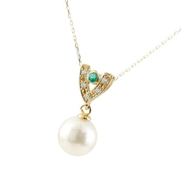 買い誠実 ネックレス レディース パール 真珠 イエローゴールドk10 エメラルド ダイヤモンド チェーン, トローリングマリン用品SEA企画 e39e037f