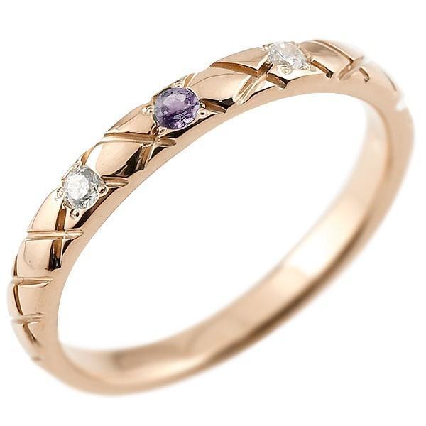 激安通販新作 指輪 レディース リング ダイヤモンド アメジスト ピンクゴールドk18 18金 k18, ぎふポロ まごころギフトを全国へ dda0aed5