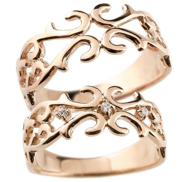 正規通販 結婚指輪 レディース 指輪 ピンクゴールドk18 ダイヤモンド ダイヤ 18金, KIDSKIMONOYUUKA c614b777