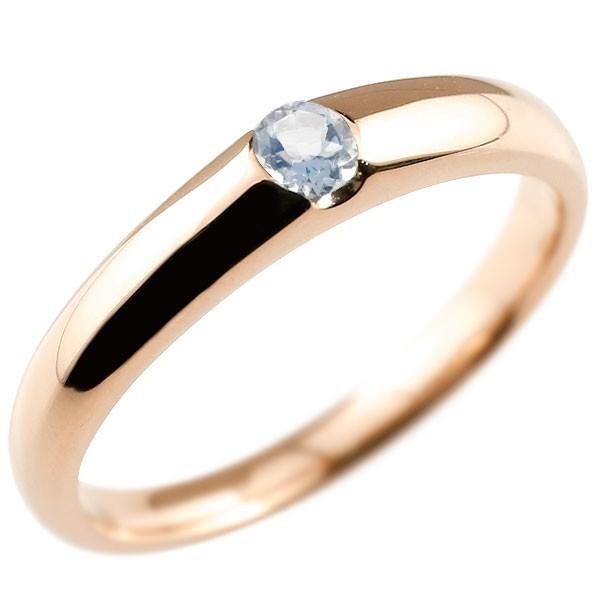 【上品】 リング メンズ 指輪 指輪 ブルームーンストーン 18金 ピンクゴールドk18 メンズ 18金, チーズケーキ ゑくぼ:2d4199c3 --- bit4mation.de