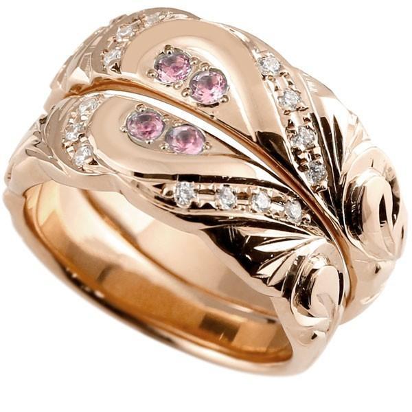 2019最新のスタイル 結婚指輪 メンズ ピンクトル ダイヤモンド ピンクゴールドk18 18金, 床工房 8dbf98a5