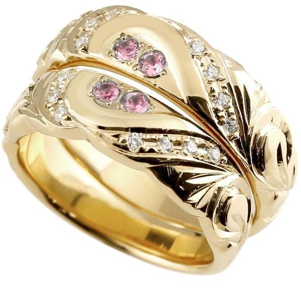 特別価格 結婚指輪 メンズ ピンクトル ダイヤモンド イエローゴールドk18 18金, 越後米蔵商店 4072fa93