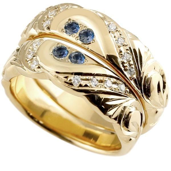 春新作の 結婚指輪 レディース 指輪 サファイア ダイヤモンド イエローゴールドk10, 建材ステーション 98c18f12