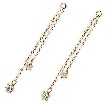 18金 2個 パーツ ピアス用 イヤリング用 ピンクゴールドk18 ダイヤモンド シンプル レディース 宝石 送料無料