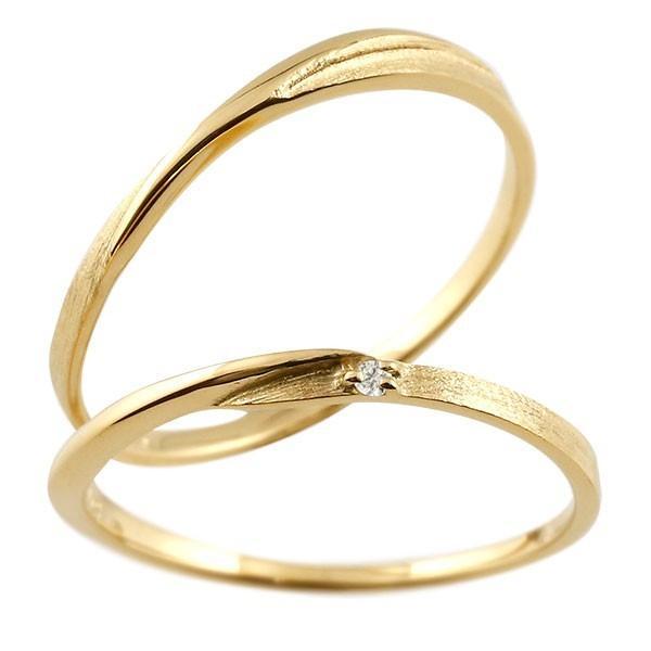 高速配送 結婚指輪 メンズ ダイヤモンド イエローゴールドk10 S字, 空調センター 4ee43fcb