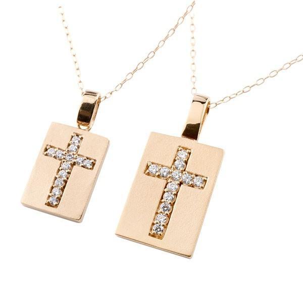 人気定番の ネックレス メンズ ペア プレート クロス ダイヤモンド ピンクゴールドk10 十字架 チェーン, さくらソレイユ 64340132