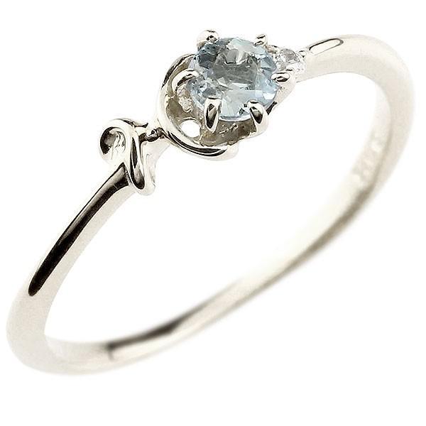 新規購入 指輪 レディース リング イニシャル H アクア ダイヤモンド ホワイトゴールドk18 18金, 伊賀菓庵山本 0a5da51b
