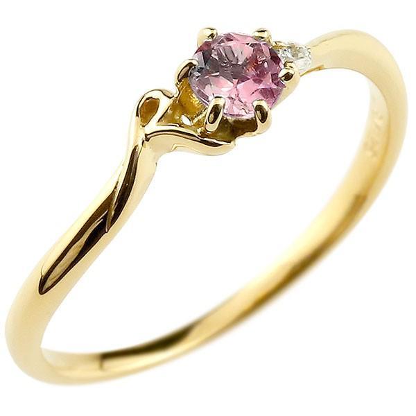 有名ブランド 指輪 レディース リング イニシャル R ピンクトル ダイヤモンド イエローゴールドk18 18金, 照明器具のコンコルディア c0a12532