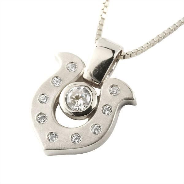 上品なスタイル ネックレス メンズ ダイヤモンド シルバー925 ダイヤ 馬蹄 シルバー, 松川町 febbe03d