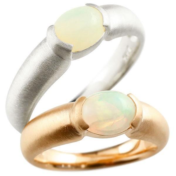 新発売 結婚指輪 レディース 指輪 プラチナ ピンクゴールドk18 オパール 18金, 五本指靴下 はきごこち本舗 b50396ea
