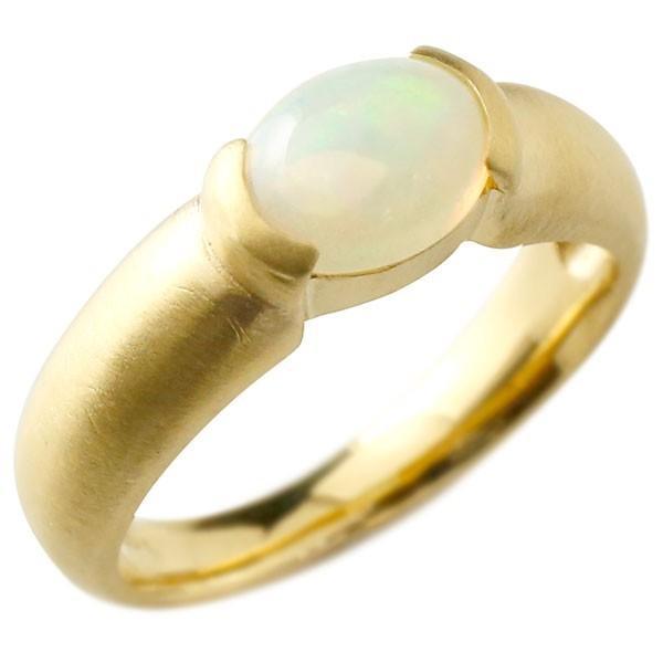 数量限定価格!! リング 指輪 18金 指輪 レディース 18k イエローゴールドk18 18k オパール 18金, FREEBOX:a06483f8 --- airmodconsu.dominiotemporario.com