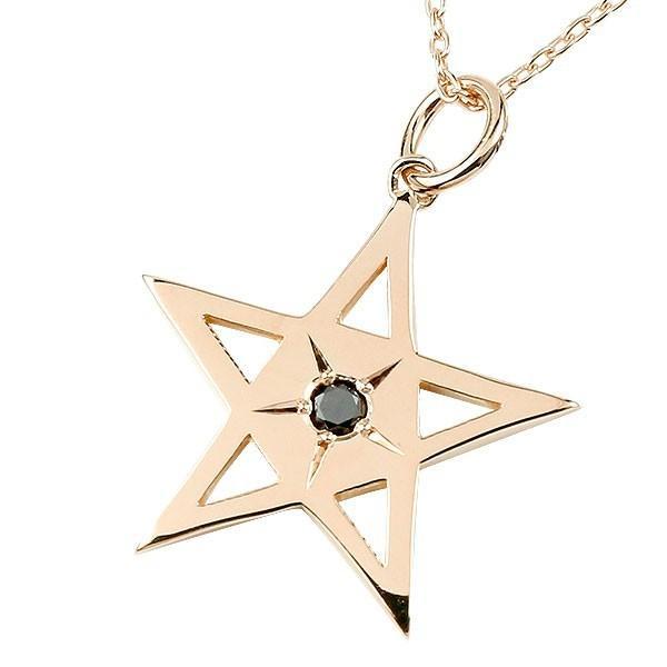 【期間限定お試し価格】 ネックレス 18金 メンズ スター ブラックダイヤモンド ピンクゴールドK18 星 星 ダイヤ スター 18金, Fashion Bonita:cfb5914d --- airmodconsu.dominiotemporario.com