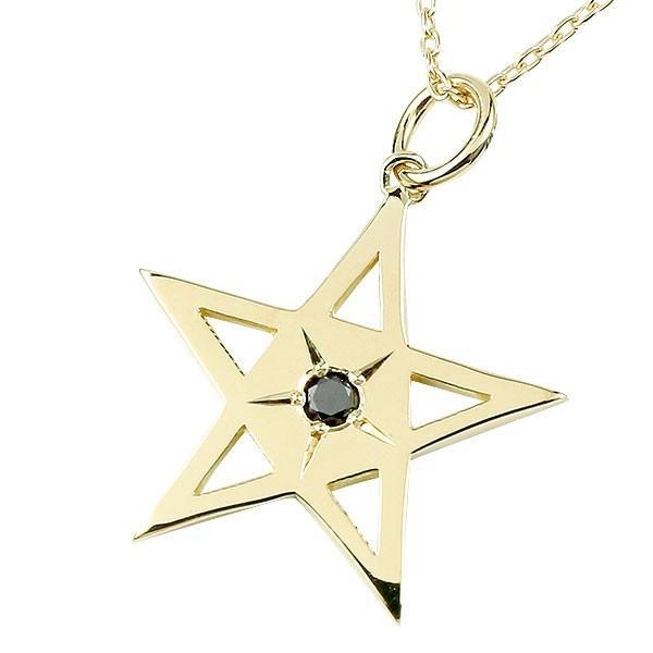 カウくる ネックレス メンズ ダイヤ スター メンズ ブラックダイヤモンド イエローゴールドK10 ネックレス 星 ダイヤ, イカルガチョウ:9414226d --- airmodconsu.dominiotemporario.com
