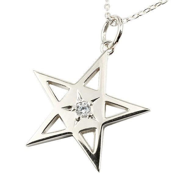 春早割 ネックレス メンズ スター ダイヤモンド ホワイトゴールドK10 星 ダイヤ, 消火器非常食防災 くらし館 535f822f