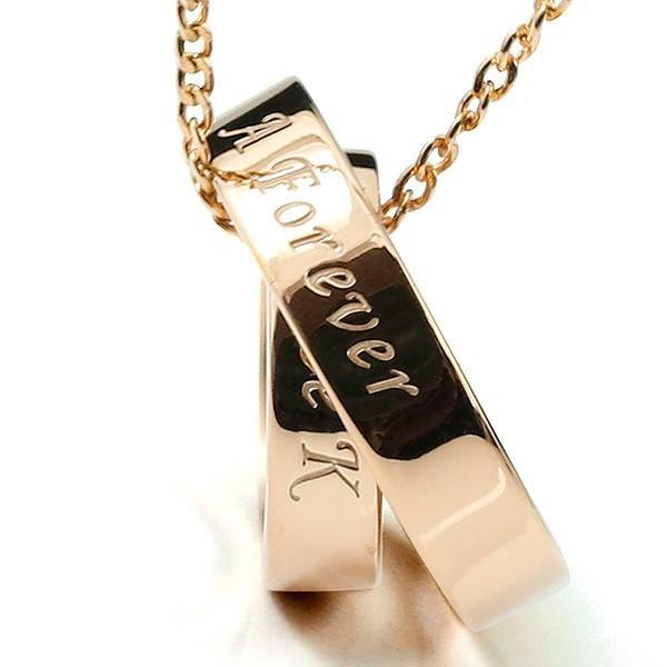 使い勝手の良い ネックレス メンズ ペア ピンクゴールドK18 リング 刻印 too 18金, コウヅキチョウ 5ba9d475
