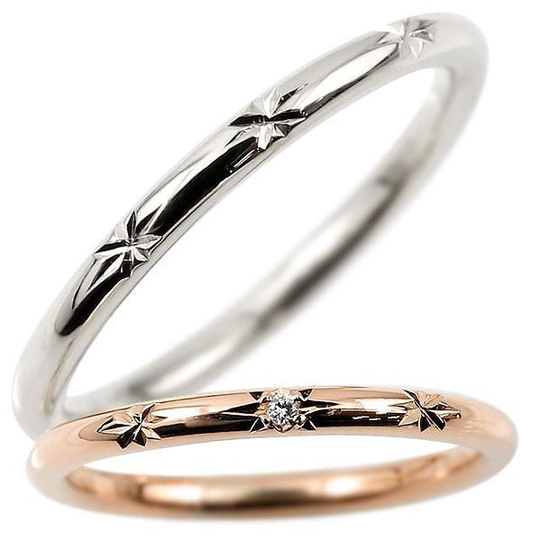 結婚指輪 安い ペアリング プラチナ ピンクゴールドk18 ペアリング ...