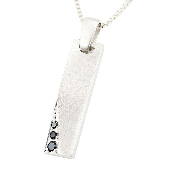 殿堂 ネックレス メンズ ダイヤ メンズ ホワイトゴールドk10 バー バー ブラックダイヤモンド ダイヤ, ミナミミノワムラ:63000874 --- airmodconsu.dominiotemporario.com