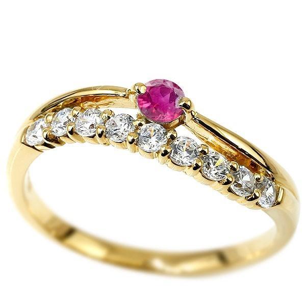 【35%OFF】 指輪 レディース リング ダイヤモンド ルビー イエローゴールドk18 18金 2連 ダイヤ, パートナーズ 2b5bcace
