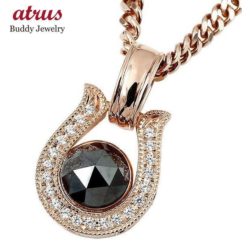 競売 ネックレス メンズ ブラックダイヤモンド 馬蹄 キュービック ピンクゴールドk10, 設楽町 ecb5cd80