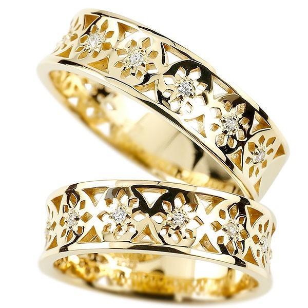 【おトク】 結婚指輪 レディース 指輪 レディース イエローゴールドk10 ダイヤモンド ダイヤモンド ダイヤ ダイヤ, アンティークアジアン家具 ELMclub:fddcd784 --- airmodconsu.dominiotemporario.com