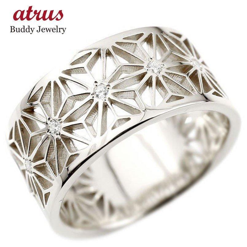 納得できる割引 リング 和柄 メンズ 指輪 ダイヤモンド ダイヤ 麻の葉 麻の葉 和柄 切子 和 メンズ svシルバー925, 【セール 登場から人気沸騰】:46a1de2d --- airmodconsu.dominiotemporario.com