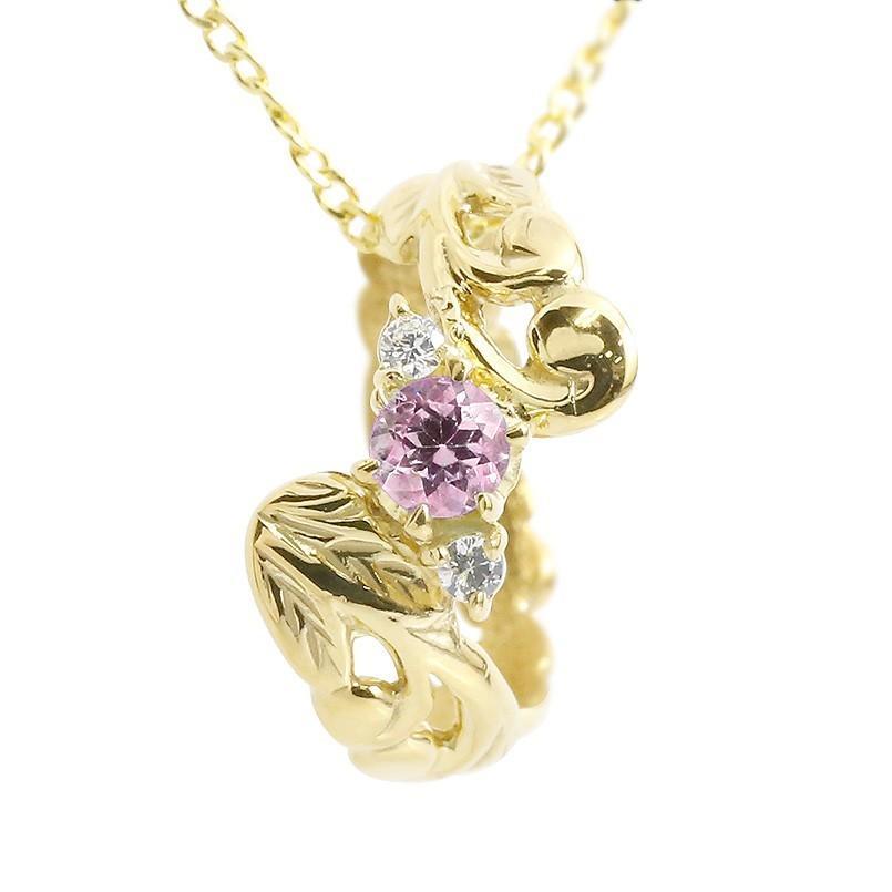 最も優遇の ネックレス レディース ピンクサファイア ダイヤモンド ベビーリング イエローゴールドk10 チェーン, アッキーフーズ a3da9fcb