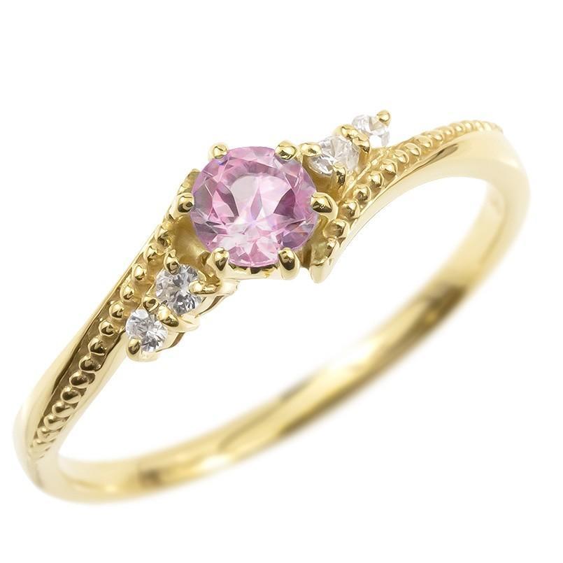 特売 指輪 レディース リング ゴールド ダイヤモンド ピンクサファイア イエローゴールドk10, (お得な特別割引価格) 692e6a79