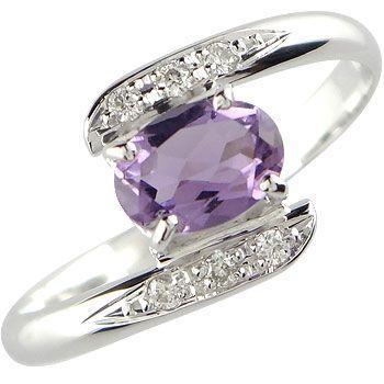 人気商品の 指輪 レディース リング アメジスト ダイヤモンド アメジスト プラチナ リング レディース ダイヤ, KYOEISPORTS:7c44dffa --- airmodconsu.dominiotemporario.com