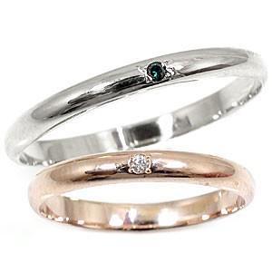 日本最大級 結婚指輪 レディース 指輪 ダイヤモンド ブルーダイヤモンド ホワイトゴールドk18 ピンクゴールドk18 18金 最短納期, 増穂町 84400ed0