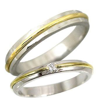 最新作の 結婚指輪 レディース 指輪 ダイヤモンド ホワイトゴールドk18 イエローゴールドk18 指輪 ダイヤモンド 18金 18金 ダイヤ, 会津二丸屋蕎麦処鰊山椒漬:d5453094 --- airmodconsu.dominiotemporario.com