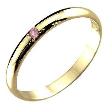 最終決算 リング メンズ メンズ 指輪 ピンクサファイアイエローゴールドk18 指輪 k1818金 k1818金, 新品登場:ceb2f306 --- airmodconsu.dominiotemporario.com