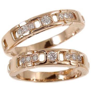 【値下げ】 結婚指輪 レディース 指輪 ピンクゴールドk18 ダイヤ ダイヤモンド 18金, アキク bc3262a8