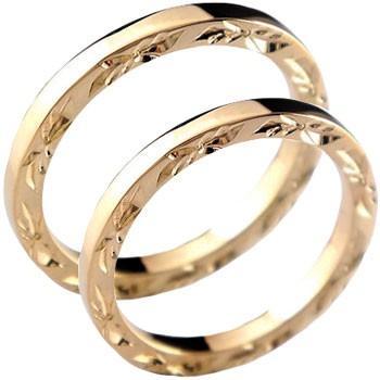 格安SALEスタート! 結婚指輪 レディース ピンクゴールドk10 結婚指輪 指輪 指輪 ピンクゴールドk10, スレッジハンマー:cef1508c --- airmodconsu.dominiotemporario.com