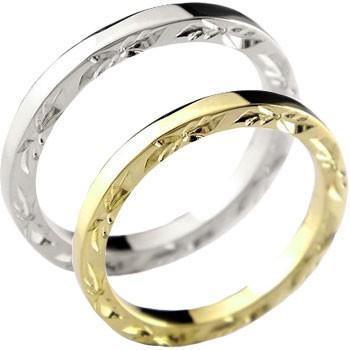 【期間限定送料無料】 結婚指輪 レディース 指輪 イエローゴールドk18 ホワイトゴールドk18 18金, オーバーホールの時計再生工房 38759630