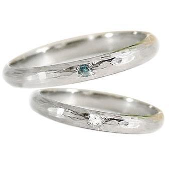 経典 結婚指輪 レディース 指輪 プラチナ ダイヤモンド ブルー ダイヤ, 稲沢市 749a8d31