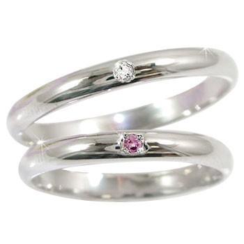 【日本未発売】 結婚指輪 レディース 指輪 ピンクサファイア ダイヤモンド ホワイトゴールドk18 ダイヤ 18金 最短納期, レスタープラス 08f13a15