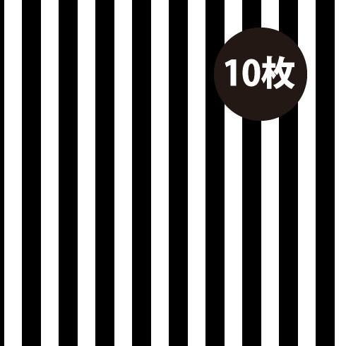 白黒 ストライプ 10枚」 モノトーン モノクロ 白黒 ラッピングペーパー ...