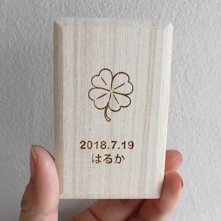 送料無料 名入れ へその緒入れ  へその緒入ケース 臍帯箱 へそのお 高品質桐材 atsumeru 11