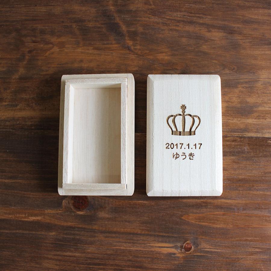 送料無料 名入れ へその緒入れ  へその緒入ケース 臍帯箱 へそのお 高品質桐材 atsumeru 04