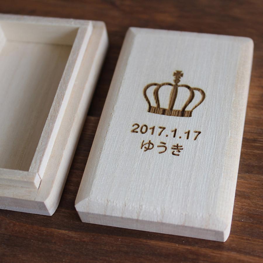 送料無料 名入れ へその緒入れ  へその緒入ケース 臍帯箱 へそのお 高品質桐材 atsumeru 05